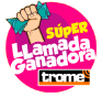 Lamada Ganadora